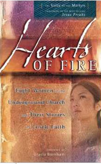 Hearts of Fire1